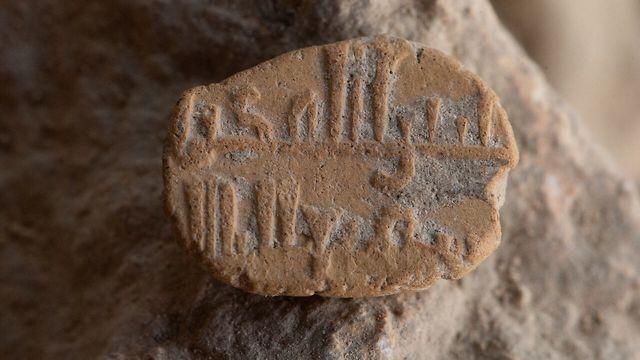 קמע החרס (צילום: אליהו ינאי, ארכיון עיר דוד )