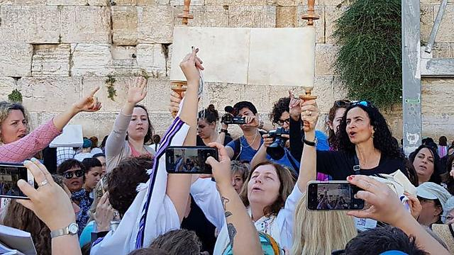The Women of the Wall praying in June, 2018 (Photo: Women of the Wall)