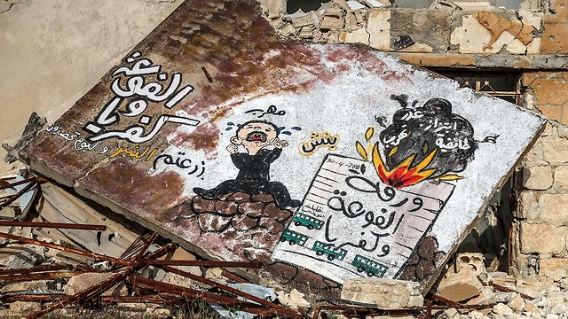 דרעא סוריה מלחמה גרפיטי אבל התמונה לא מדרעא (צילום: EPA)