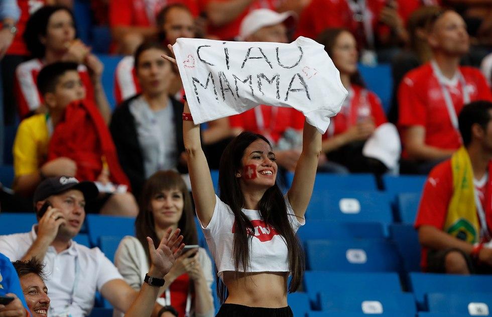 Болельщики на матче Швейцария - Бразилия. Фото: AFP