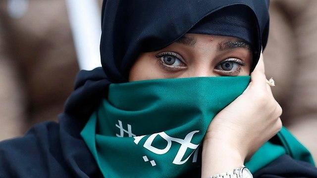 אוהדות של נבחרת סעודיה (צילום: AP)