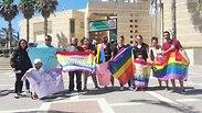 מכללת אשקלון: נאסרה כניסתם של סטודנטים שהפגינו נגד הומופוביה