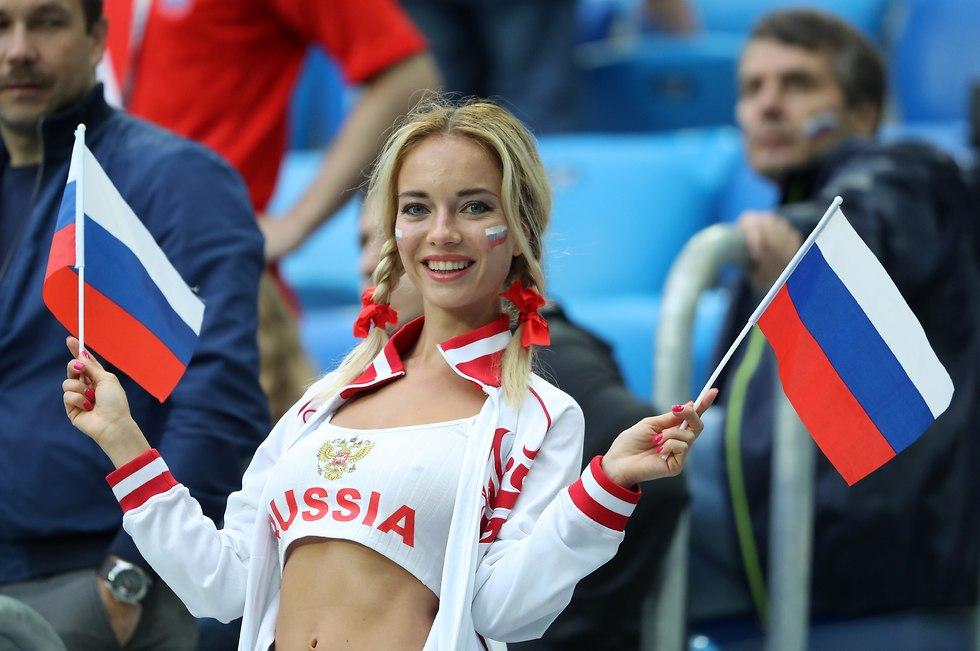 אוהדת נבחרת רוסיה (צילום: getty images)