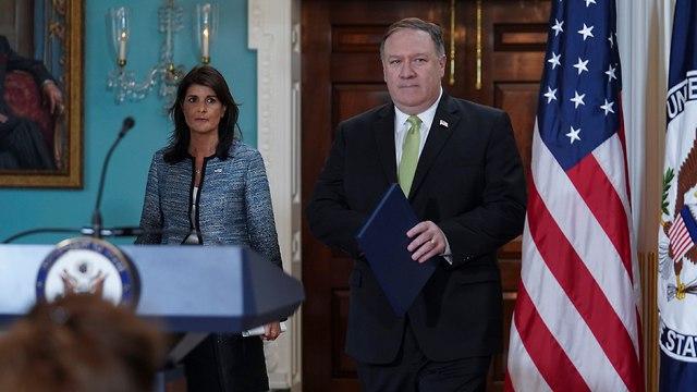 שגרירת ארה