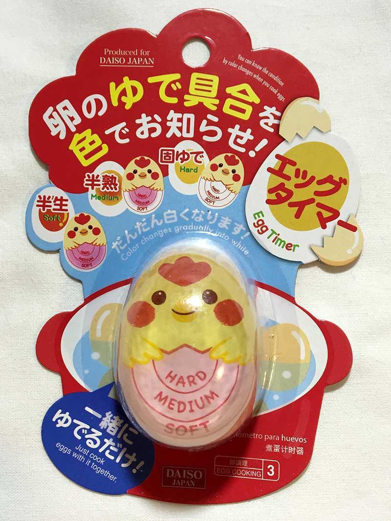 דייסו רשת יפנית daiso (מקור: דייסו)