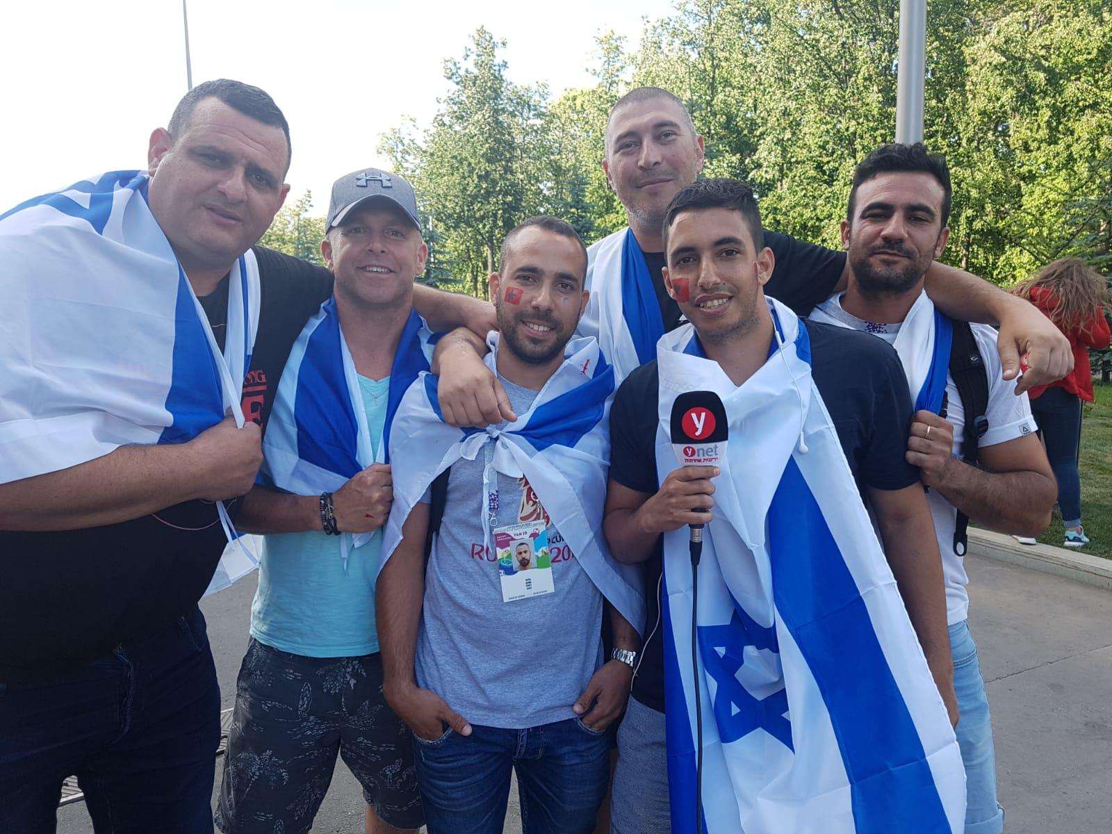 אוהדים ישראלים במונדיאל 2018 (צילום: עמיר פלג)