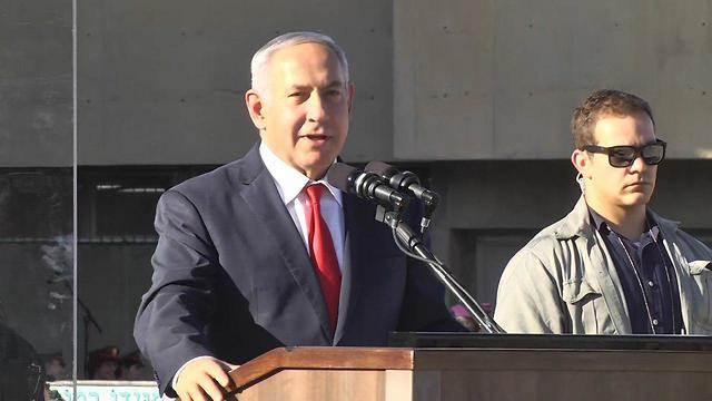 Prime Minister Netanyahu (Photo: Roee Idan)