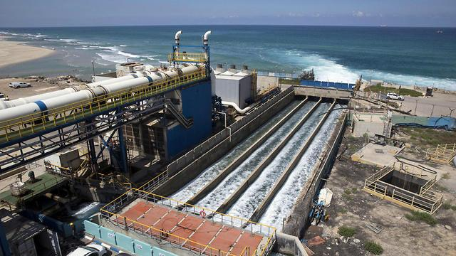 Desalination plant, Hadera (Photo: EPA)
