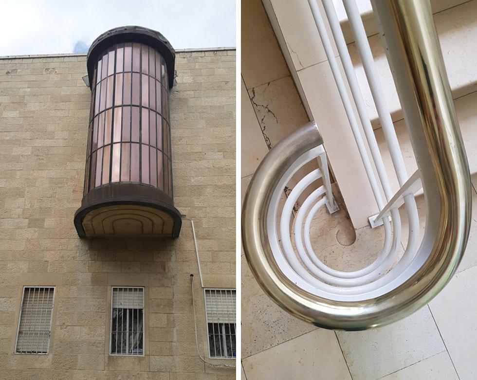 אף פרט אינו סתמי או מקרי, החל ממרפסת הזכוכית המעוגלת וכלה במעקה, כמו בכל עבודה של האדריכל היהודי-גרמני (צילום: באדיבות מכון שוקן למחקר היהדות)