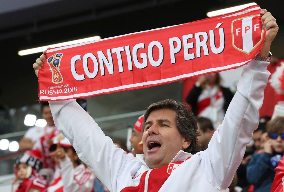 Болельщик перуанской сборной. Фото: AP