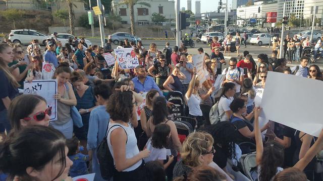 הפגנה מול קריית הממשלה (צילום: שאול גולן)