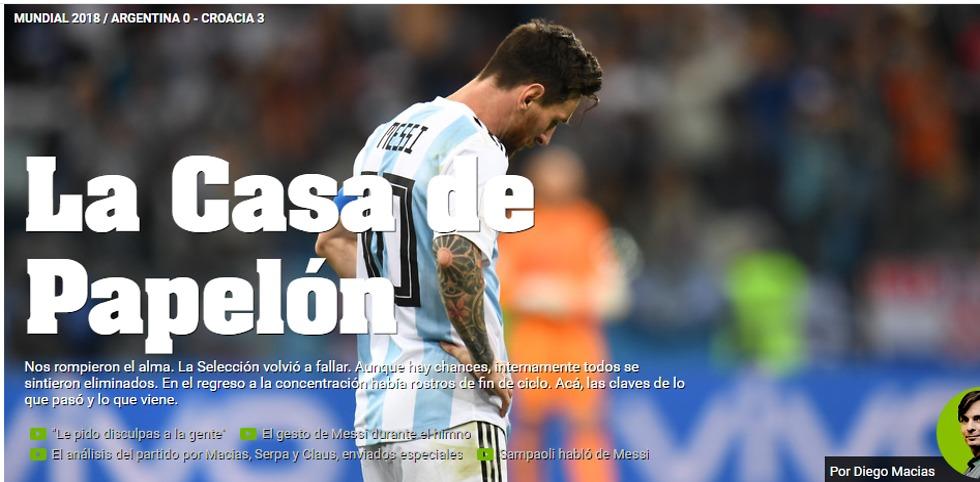 התקשורת הארגנטינאית אחרי התבוסה לקרואטיה (צילום מסך)