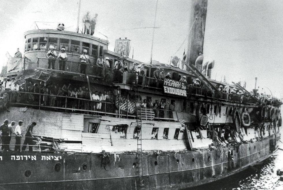 The Exodus (Photo: GPO)