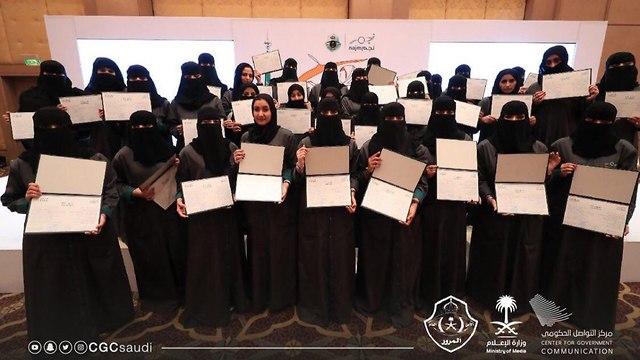 מחזור ראשון של בוחנות תנועה סעודיות ()