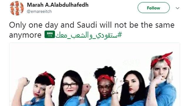 נהיגה מותרת לנשים בסעודיה ()