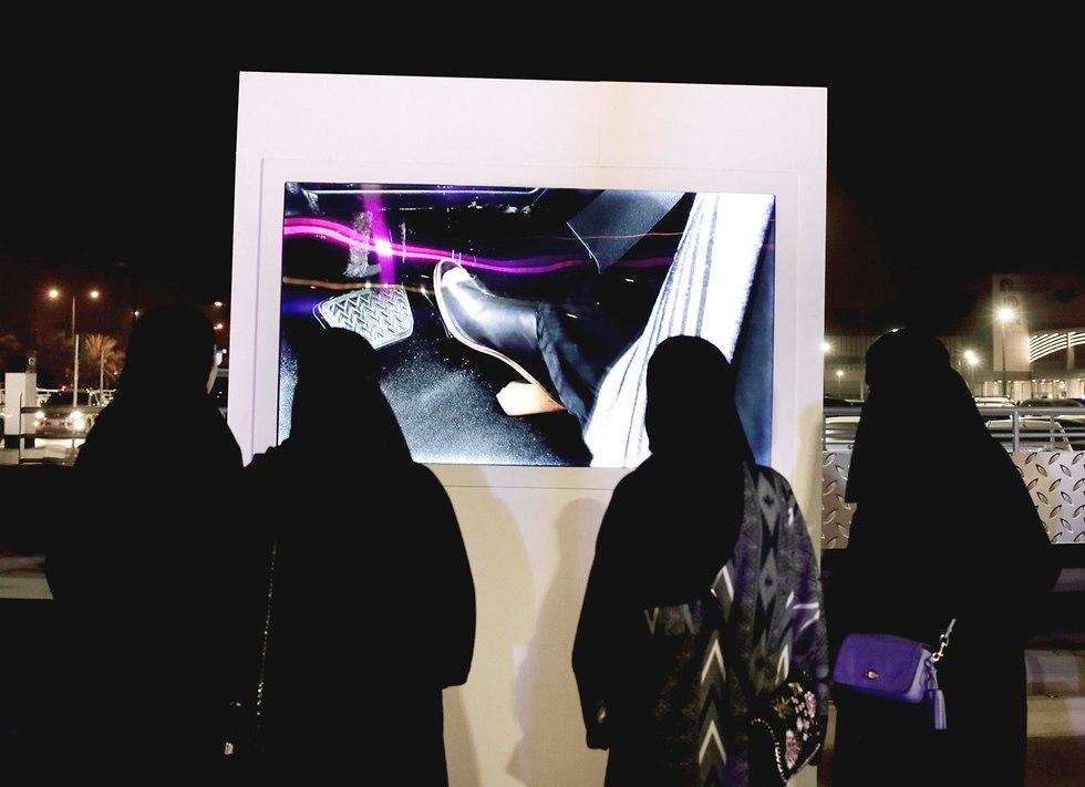 אירוע ב ריאד לקראת ביטול האיסור שמונע מנשים לנהוג ב סעודיה (צילום: AP)