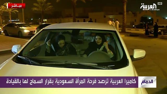 אישה נוהגת בסעודיה (מתוך שידור רשת אל ערבייה)