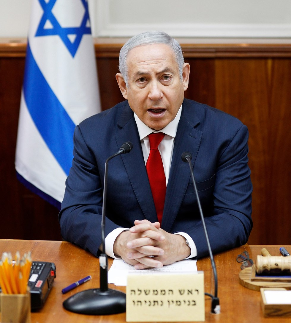 PM Benjamin Netanyahu at coalition meeting (Photo: AP)