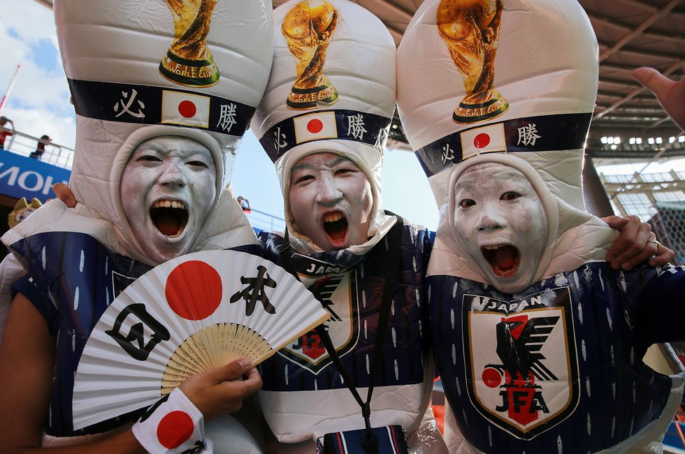 יפן נגד סנגל (צילום: AP)
