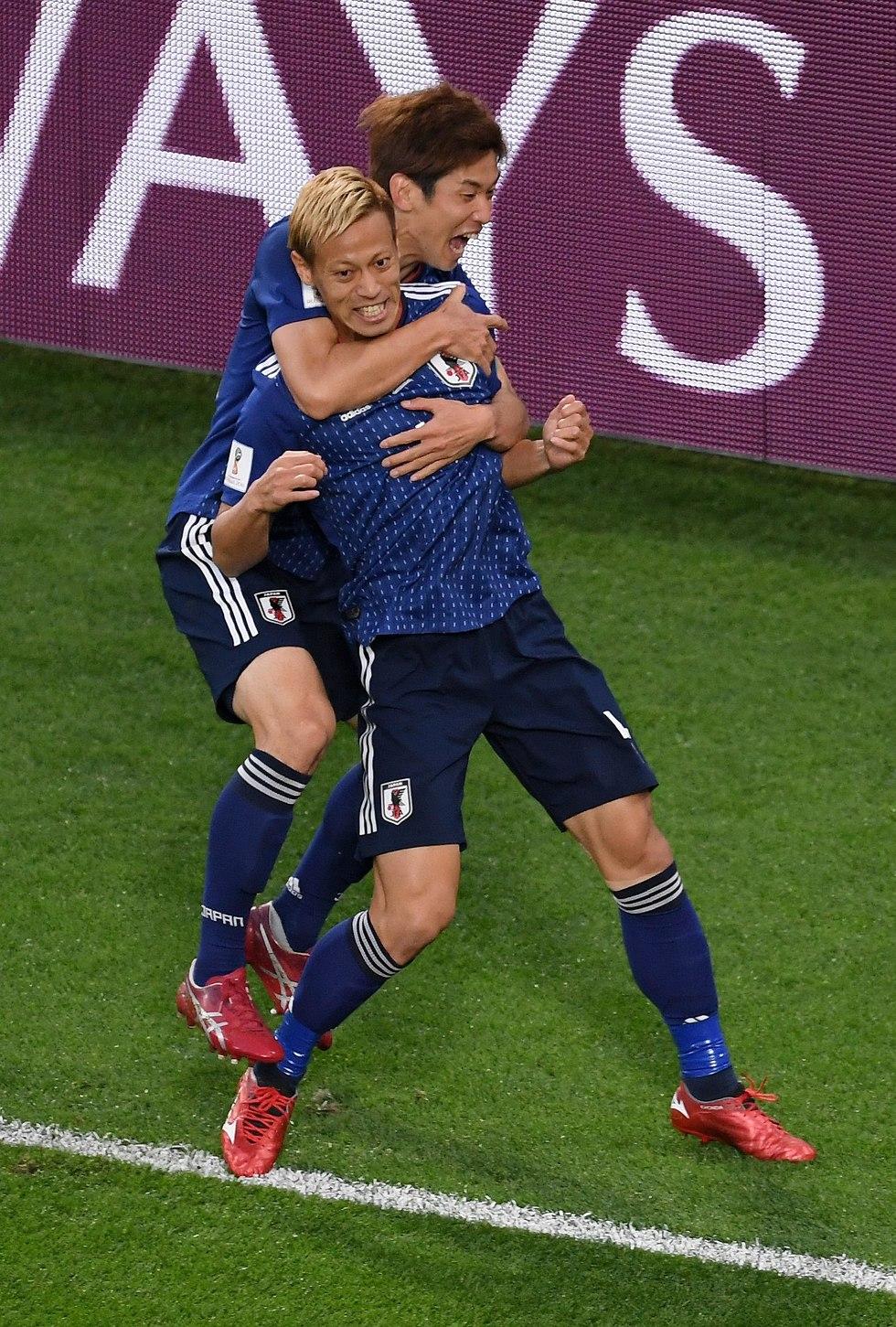 יפן סbdk (צילום: Getty Images)