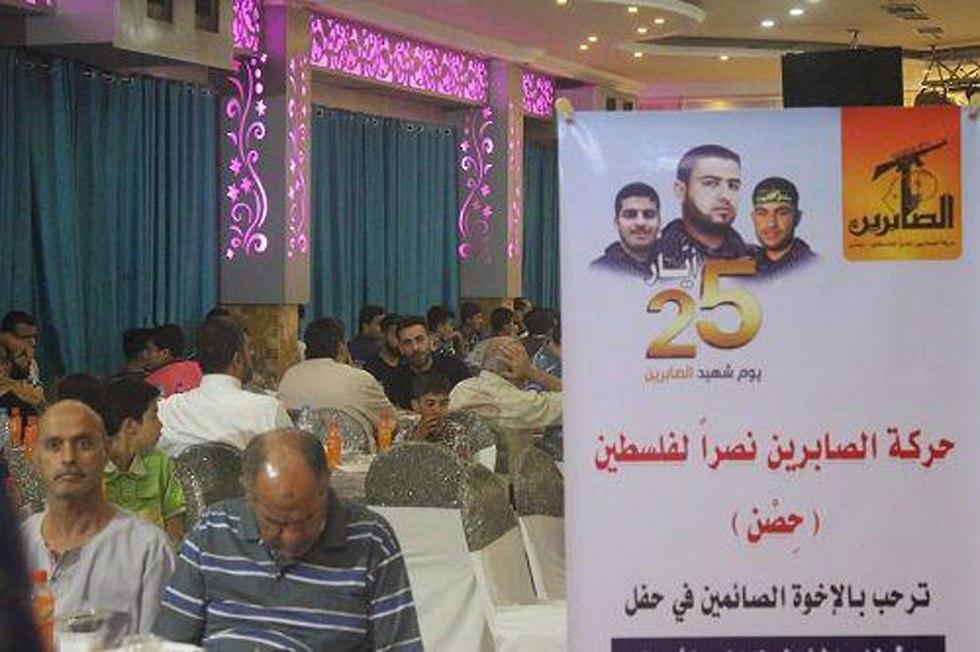 אירועים בחסות איראן ברצועת עזה ()
