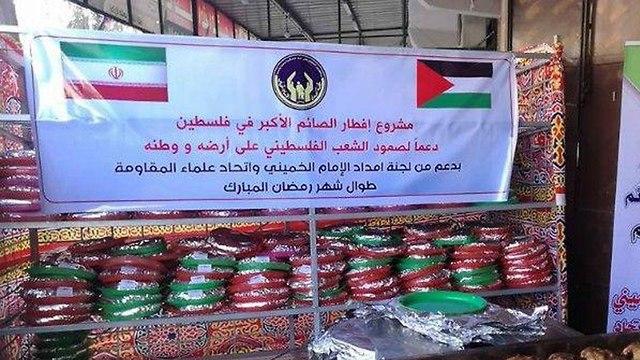 Iranian aid in Gaza