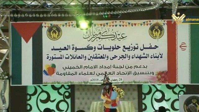 אירוע לילדי ההרוגים בפעולות חמאס ()