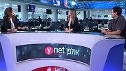 צילום: אולפן ynet