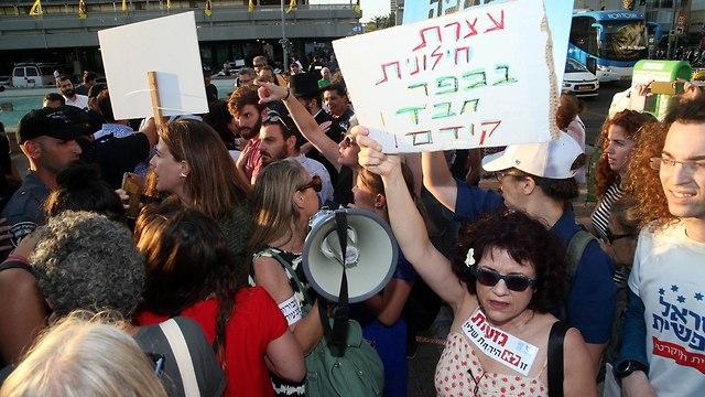 הפגנה מול אירוע משיח בכיכר (צילום: יריב כץ)