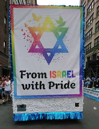 """""""מישראל בגאווה"""" (צילום: ברק קריפס)"""