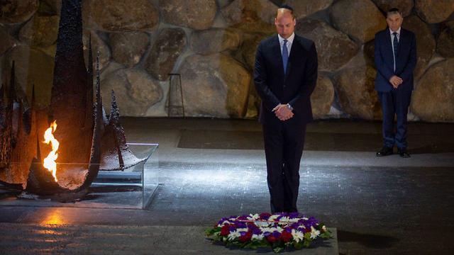 הנסיך וויליאם מבקר ביד ושם (צילום: הלל מאיר/ TPS)