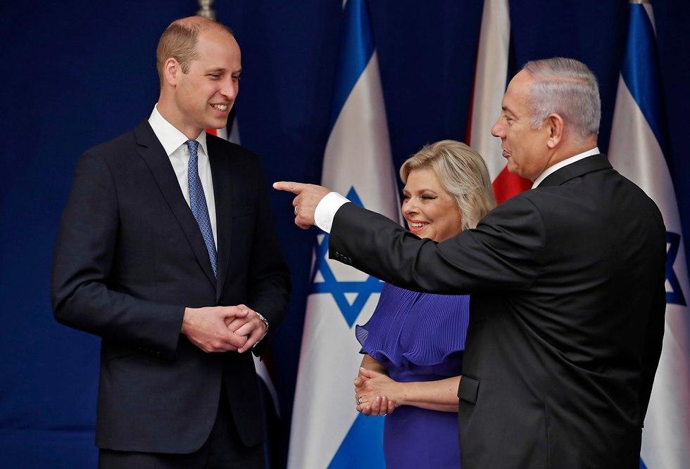 Принц Уильям с супругами Нетаниягу. Фото: EPA