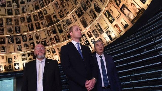 Príncipe William inicia visita histórica a Israel