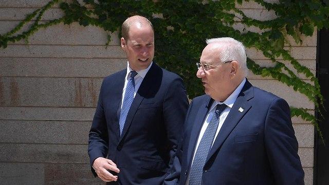 El príncipe Guillermo se encuentra con el presidente Rivlin