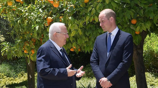 President Rivlin with Prince William at the Presidential Garden (Photo: Amos Ben Gershom/GPO)