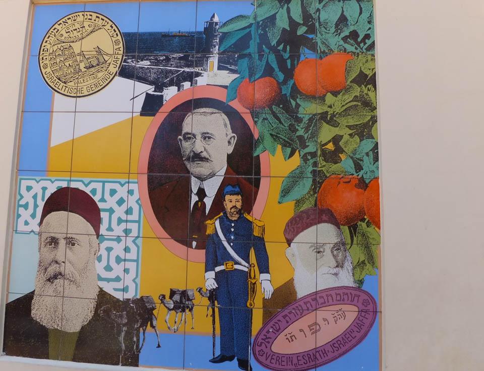 Портрет Зераха Барнета (крайний справа) рядом с основателями квартала Неве-Цедек Ахароном Шлушем и Шимоном Рокахом. Фото: Леон Левитас