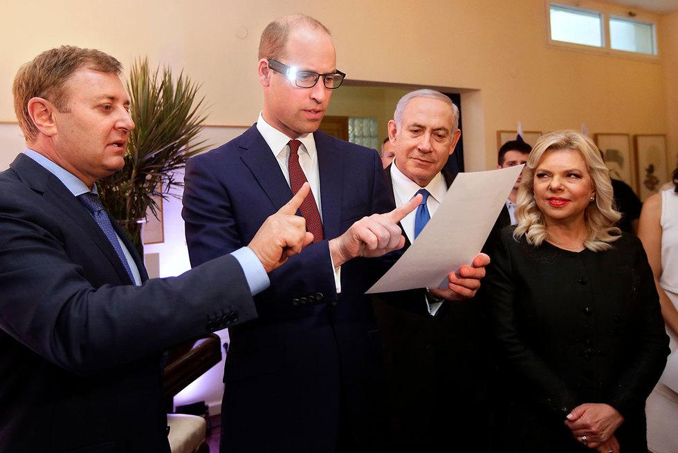 El Príncipe William en la Embajada Británica (Foto: EPA)