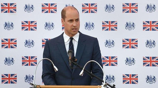 Выступление принца Уильяма на приеме у генконсула Великобритании в Иерусалиме. Фото: MCT