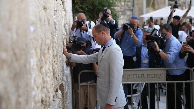 Prince William Wears Yarmulke To Visit His Great