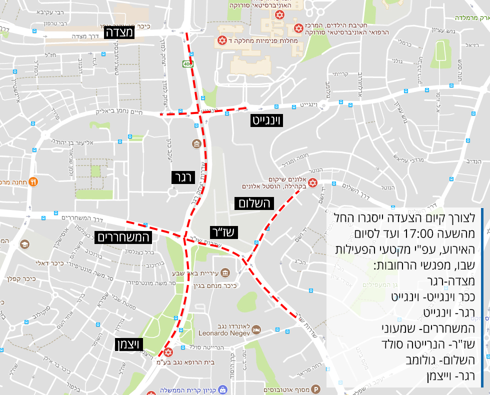 מפת מצעד הגאווה ()