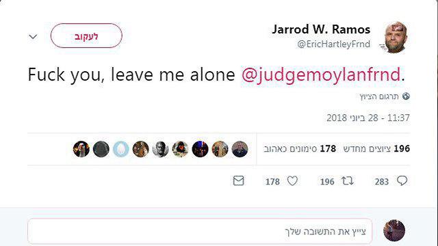 ציוצים של ג'רוד רמוס ()
