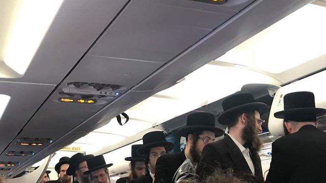 The group of Haredim who refused to sit next to women on Austrian Airlines