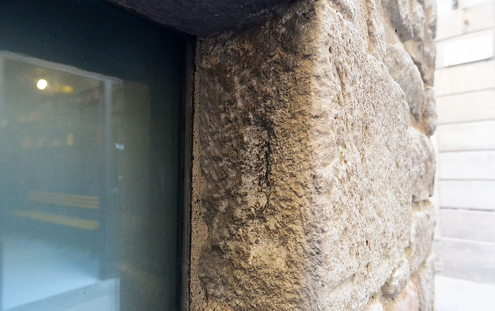 ברצלונה היהודית (צילום: בית חב