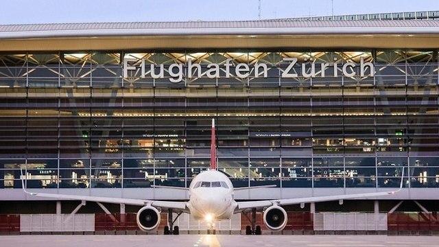 נמל התעופה הטוב ביותר באירופה ()