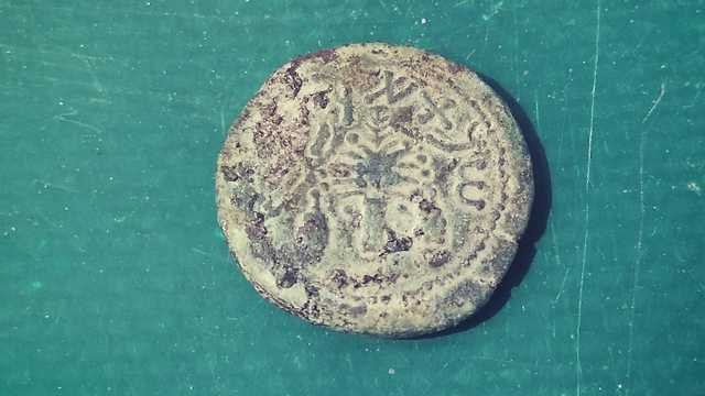 A temple era coin found in Silwan (Photo: Ilan Shalmayev)