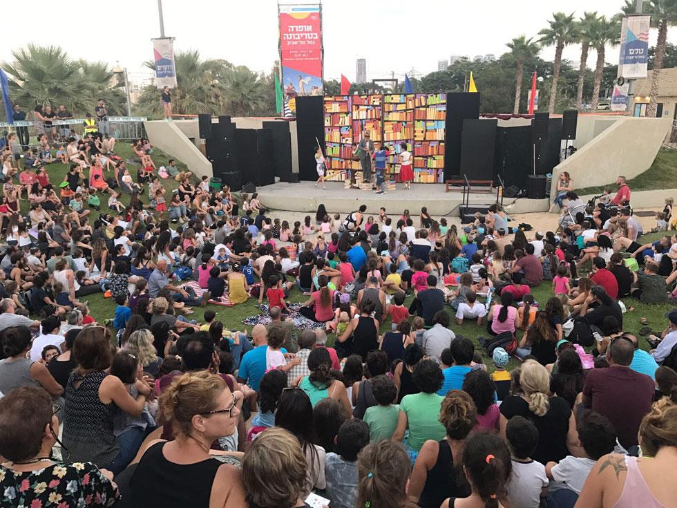 קיץ בנמל תל אביב: תיאטרון בטריבונה