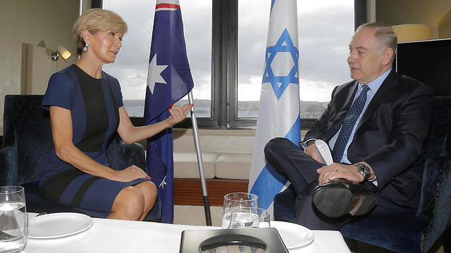 Bishop with Prime Minister Benjamin Netanyahu (Photo: AP)