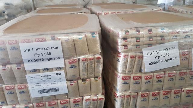 Riz blanc envoyé en Syrie dans le cadre de l'aide israélienne (Photo: Yoav Zitun)