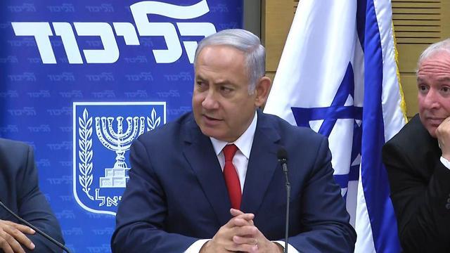 Prime Minister Netanyahu (Photo: Gil Yohanan)