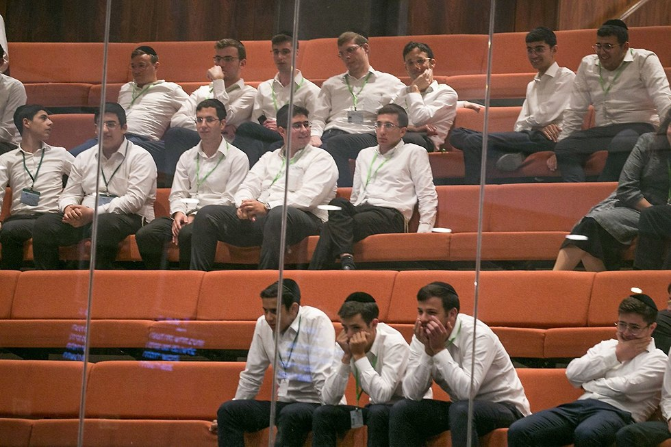Haredim watch the discussion from the Knesset's public gallery (Photo: Ohad Zwigenberg)